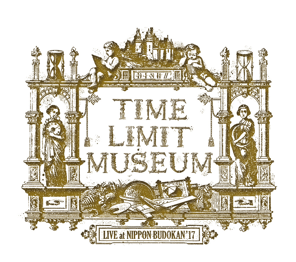 TIME LIMIT MUSEUM