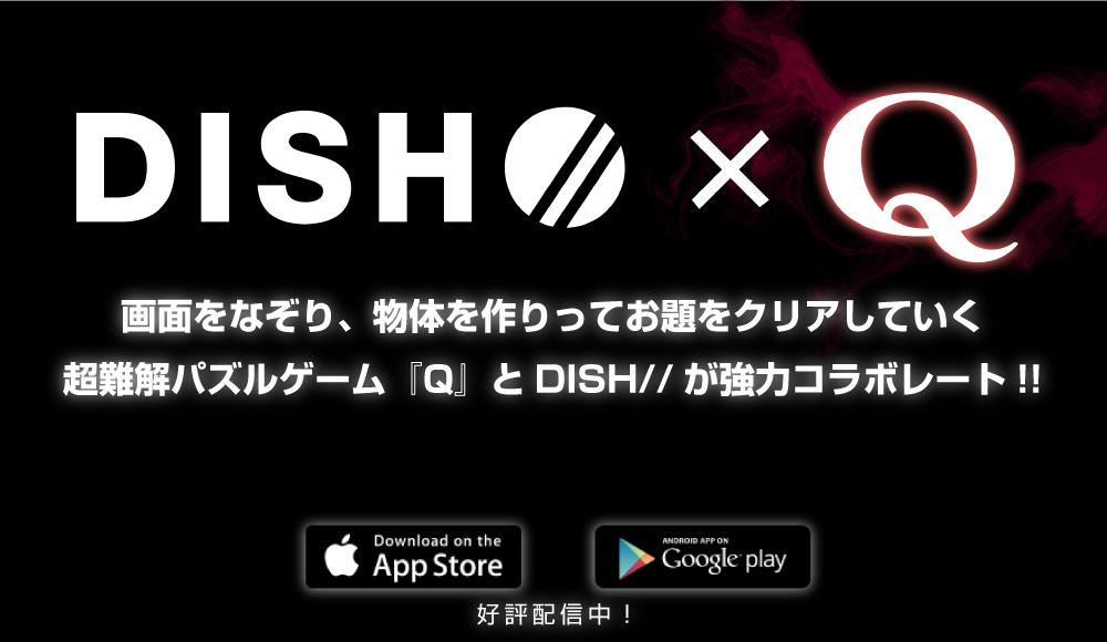 DISH//×Q