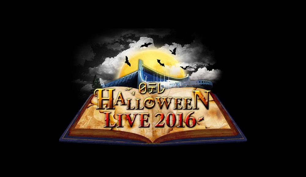 HALLOWEEN LIVE 2016