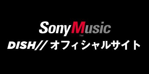 Sonyオフィシャル