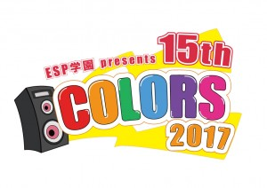 COLORS2017_logo_CS5-(1)