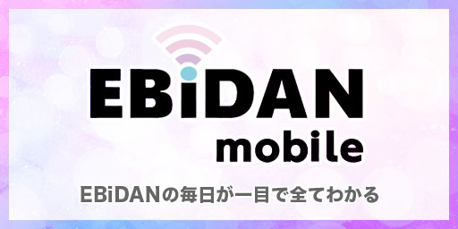 EBiDAN mobile