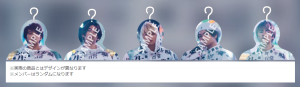 SnapCrab_DISH 日本武道館単独公演'18元日 オフィシャルアクセスバスツアー|WILLER TRAVEL_2017-11-7_17-26-51_No-00