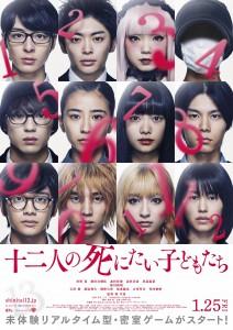 12_MAIN_poster_1114_ol