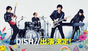 【DISH様】告知用パネル