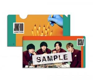 チケットケース_0204