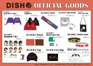 DISH-itiran_0507