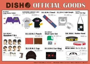 DISH-itiran_0625