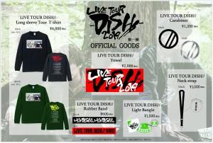 DISH_LIVE TOUR goods_1dan