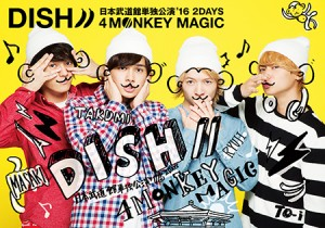 DISH_cover