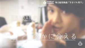 kimagure_ranking_visual_2