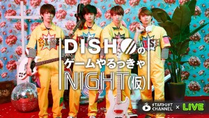dish_linelive_visual