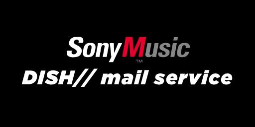 Sonyメールサービス