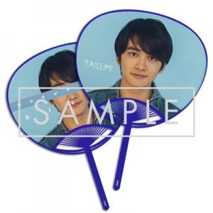 uchiwa_takumi_web