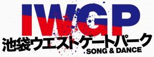 IWGP_banner_logo_C_fix