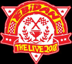 ebidan2018_logo_final4__