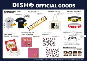DISH-itiran_0319