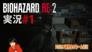 to-i re2