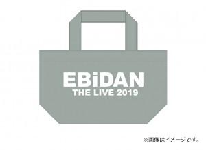 EDTL19-バスツアートート