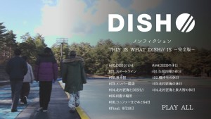DISH_DVDmenu