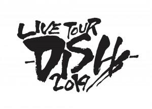 DISH2019秋冬ツアーロゴ_OK