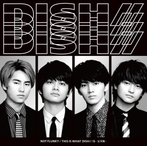 DISH_190827_SR_CD+DISC_BLH14
