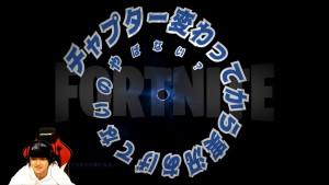 fortnite_toi_1209_00194