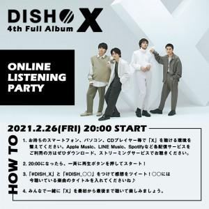DISH-一斉聴き会-X2