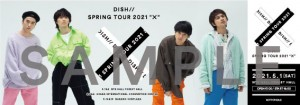 dish_ticket_sample1